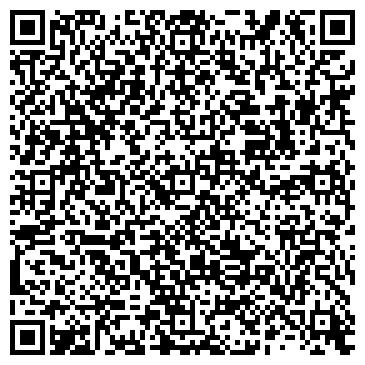 QR-код с контактной информацией организации Арсенал-Инос, ООО