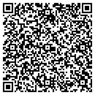 QR-код с контактной информацией организации NEX, Магазин
