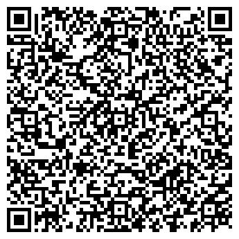 QR-код с контактной информацией организации ДИАЛОГ-ТУР