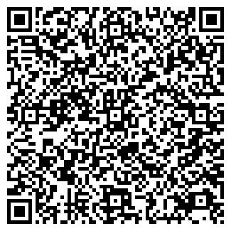 QR-код с контактной информацией организации Алмазная Компания Антарекс, ООО
