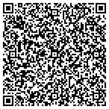 QR-код с контактной информацией организации Алмаз Украины, ЧП