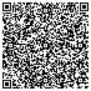 QR-код с контактной информацией организации Смарт Трейд, ЧП (Smart Trade Company)