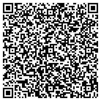 QR-код с контактной информацией организации Стоункрафт, ООО