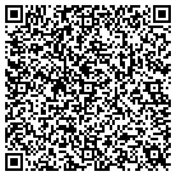 QR-код с контактной информацией организации Сад и Лес, Фирма