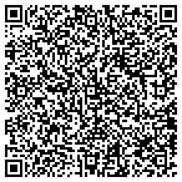 QR-код с контактной информацией организации Вальдмаш, ООО