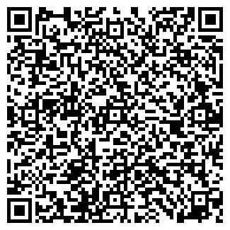 QR-код с контактной информацией организации Альбод, ЧП