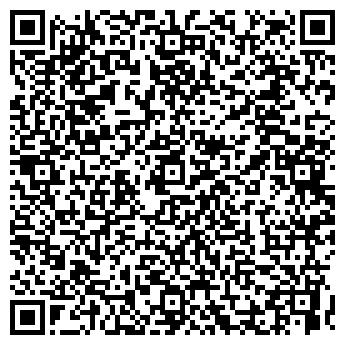 QR-код с контактной информацией организации КАФЕ ПУТЕШЕСТВИЙ