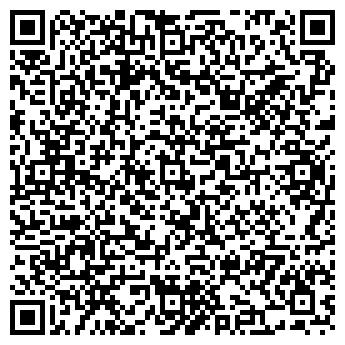 QR-код с контактной информацией организации Смальта, ЧП