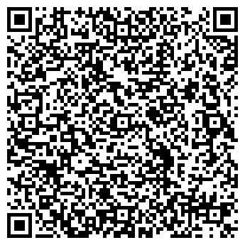QR-код с контактной информацией организации ВД, ООО