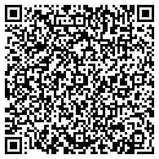 QR-код с контактной информацией организации НИКА-ТУР