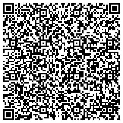 QR-код с контактной информацией организации Дельта - Современные технологии, ООО