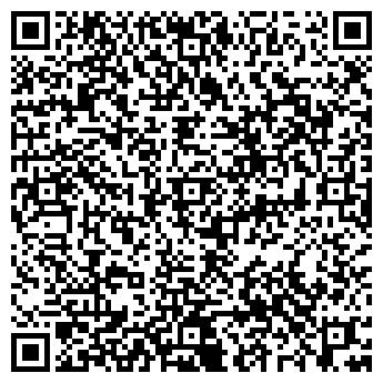 QR-код с контактной информацией организации КАН20, ООО