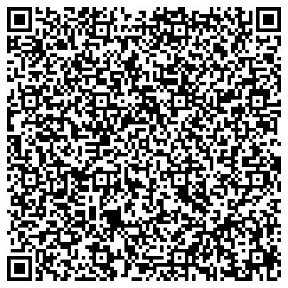 QR-код с контактной информацией организации Завод алмазного инструмента (Мегапром), ОАО