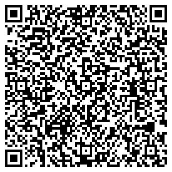 QR-код с контактной информацией организации ОТДОХНИ.RU