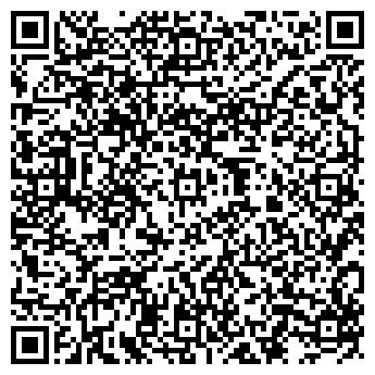 QR-код с контактной информацией организации Роман, СПД