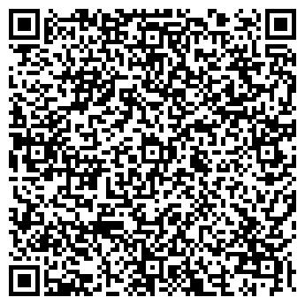 QR-код с контактной информацией организации Солди Львов, ООО