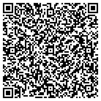 QR-код с контактной информацией организации Гермес-Юкрейн, ООО