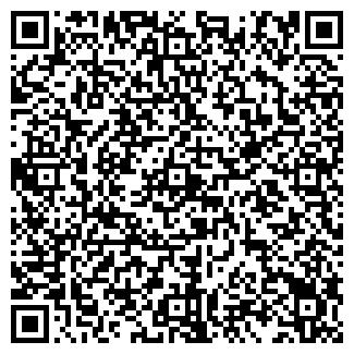 QR-код с контактной информацией организации ПОРА В ОТПУСК