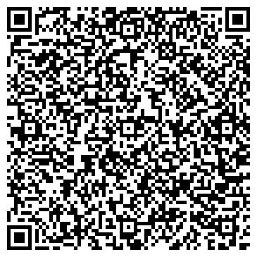 QR-код с контактной информацией организации Эксполи, ООО