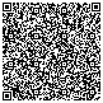 QR-код с контактной информацией организации Одесский ремонтно механический завод, ООО (Одесский РМЗ)