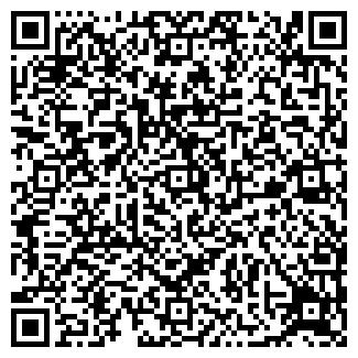 QR-код с контактной информацией организации ХОЛИДЭЙ