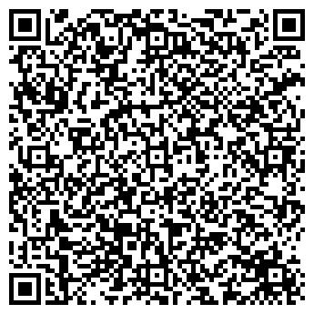QR-код с контактной информацией организации ИгЛА-маш, ООО