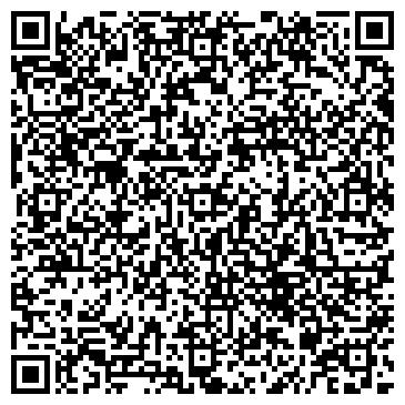 QR-код с контактной информацией организации УТК ЛТД, ООО
