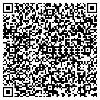 QR-код с контактной информацией организации ЧЕМОДАН СКИДОК