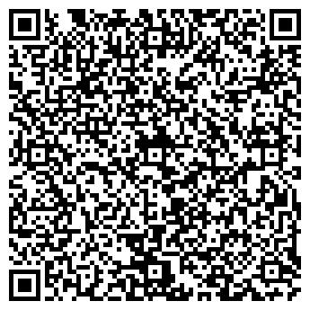 QR-код с контактной информацией организации Буд-Маркет, ООО
