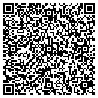QR-код с контактной информацией организации Марко
