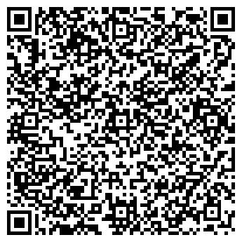 QR-код с контактной информацией организации Алекс-3, ЧФ