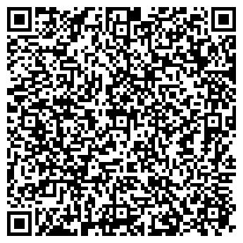 QR-код с контактной информацией организации Укрбурсервис, ООО