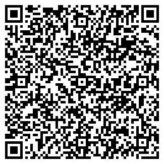 QR-код с контактной информацией организации CLUBTOUR
