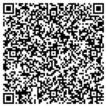 """QR-код с контактной информацией организации """"Референта"""""""