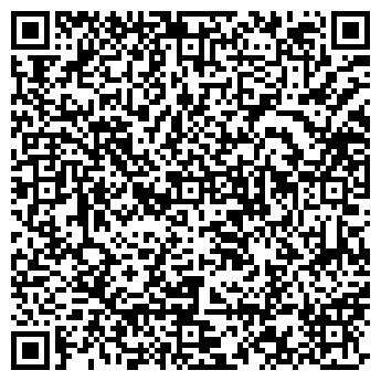 QR-код с контактной информацией организации ФЛП Степаненко
