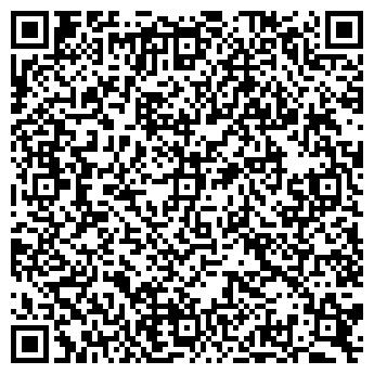 QR-код с контактной информацией организации КАЗЦЕНТРЭЛЕКТРОПРОВОД