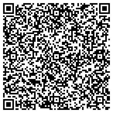 QR-код с контактной информацией организации МИНСКАЯ МАНУФАКТУРА ГИБКОГО КАМНЯ