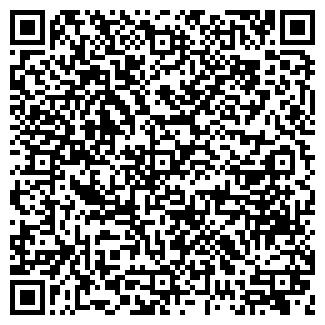 QR-код с контактной информацией организации УВС, ООО