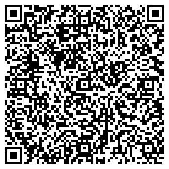 QR-код с контактной информацией организации ТЕМПСТРОЙСИСТЕМА