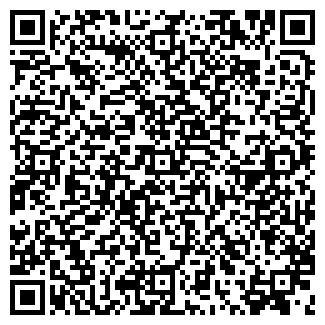 QR-код с контактной информацией организации УБК, ООО