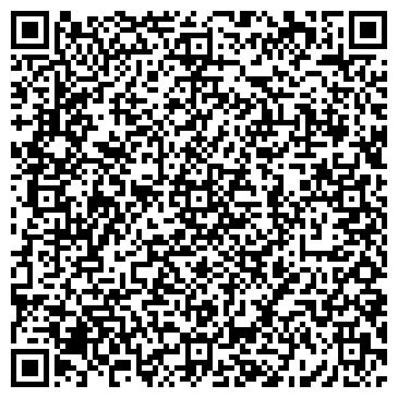 QR-код с контактной информацией организации Стрим Медиа Плюс, ООО