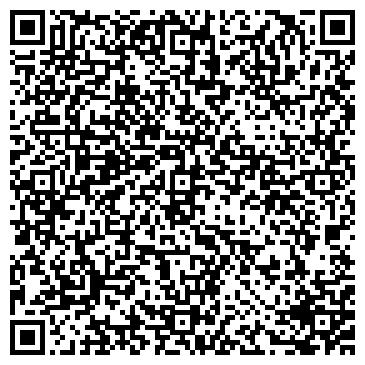 QR-код с контактной информацией организации Кавюр, ЧП (Kavjur)