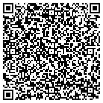 QR-код с контактной информацией организации Инга, ООО