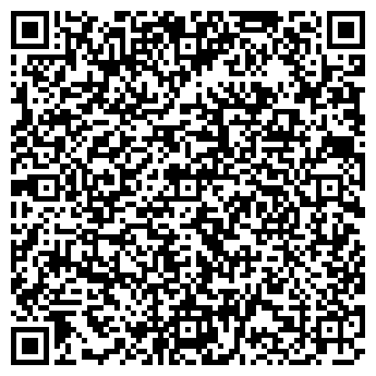 QR-код с контактной информацией организации Интерма, ЧП