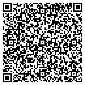 QR-код с контактной информацией организации БЕТОН, РАСТВОР