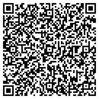 QR-код с контактной информацией организации Cash