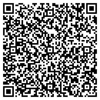 QR-код с контактной информацией организации ТРИОЛ
