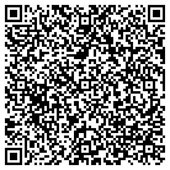 QR-код с контактной информацией организации Интернет-магазин Eltool