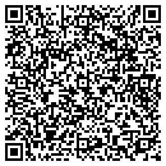 QR-код с контактной информацией организации TakiSHO