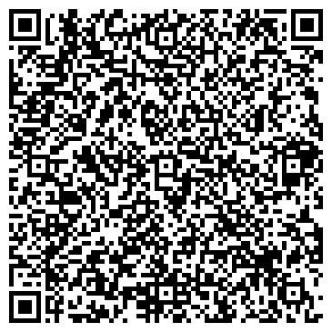 QR-код с контактной информацией организации Литопс ЛТД, ООО